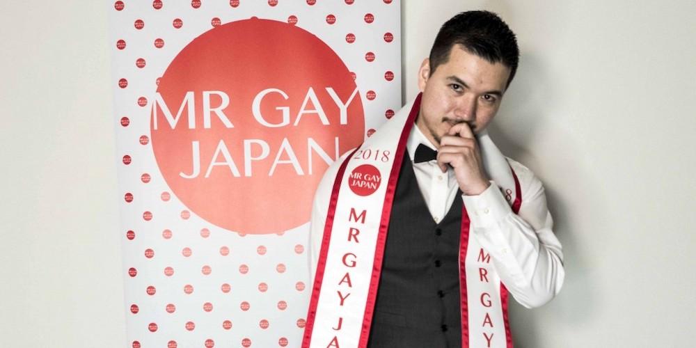 Mister Gay Japon a demandé son copain en mariage à la cérémonie de cette année
