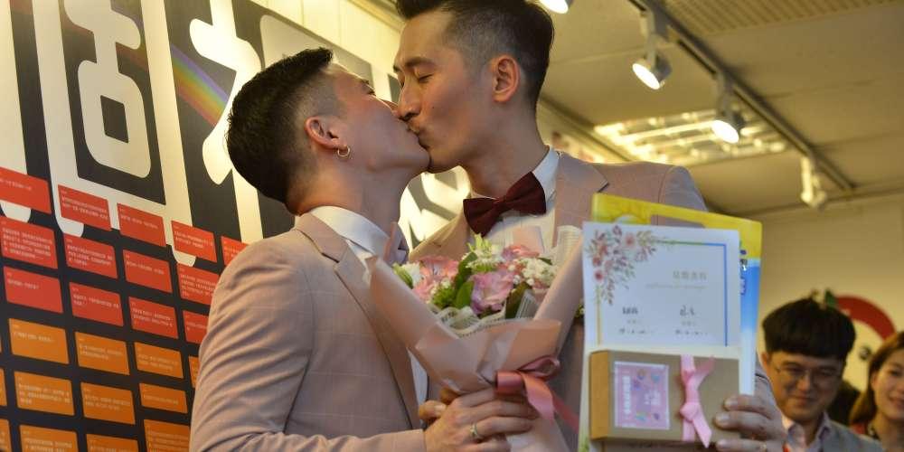 共結連理、攜手邁向彩色的未來 婚姻平權大平台同志新人聯合登記、亞洲第一