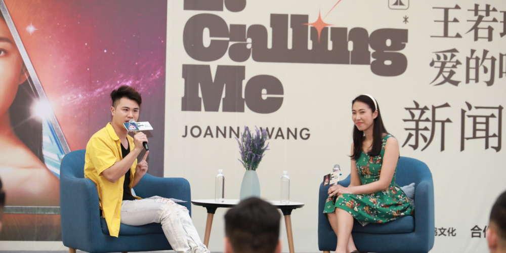 王若琳「愛的呼喚巡迴演唱會」9月14日中國開跑 可望唱回台北