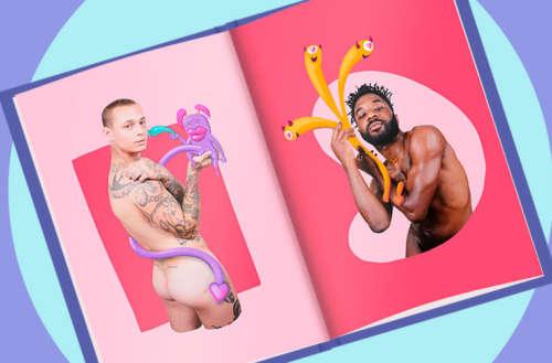 queerdo queer bodies teaser