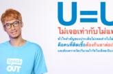 thai u=u