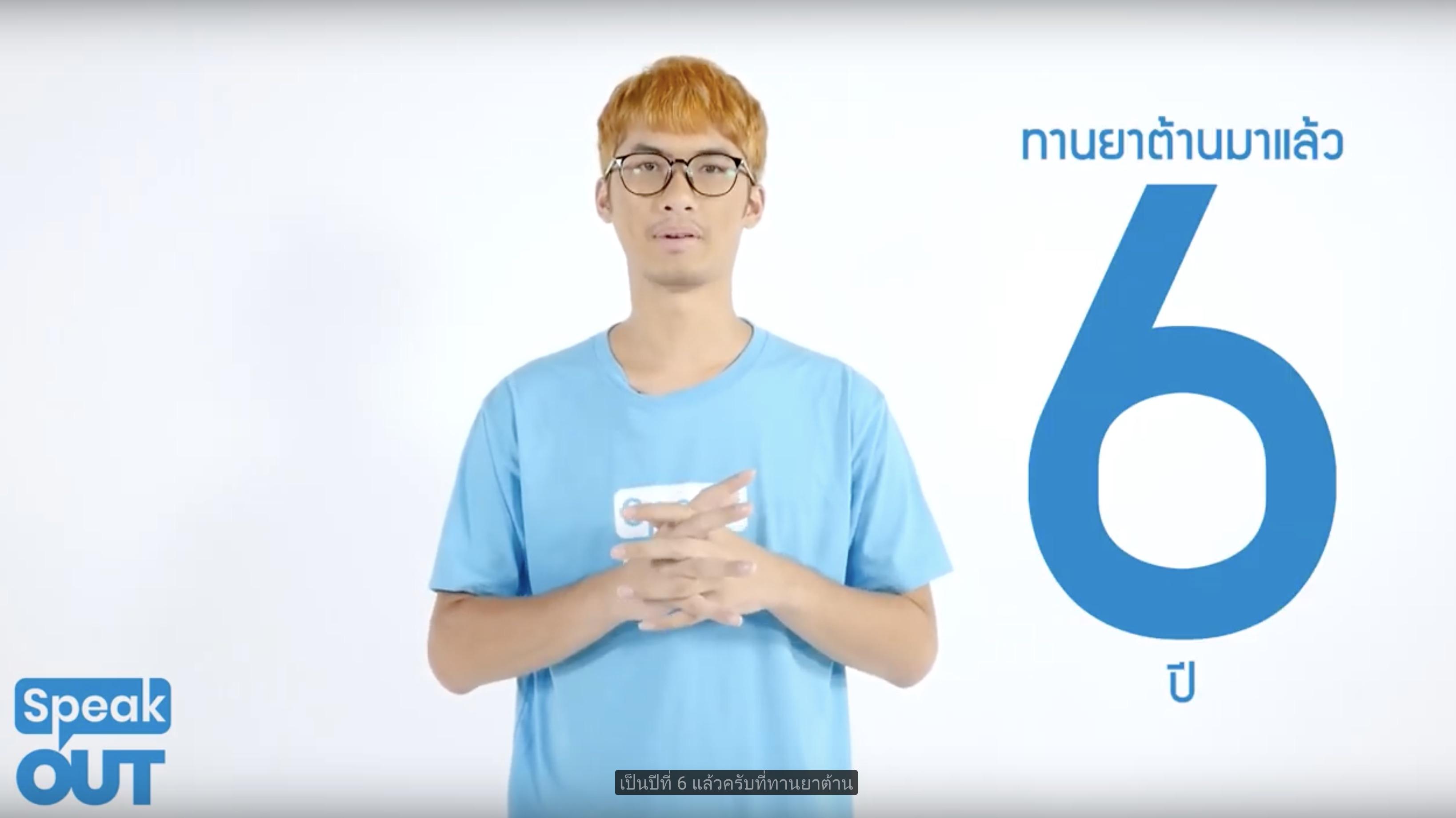 thai u=u 2