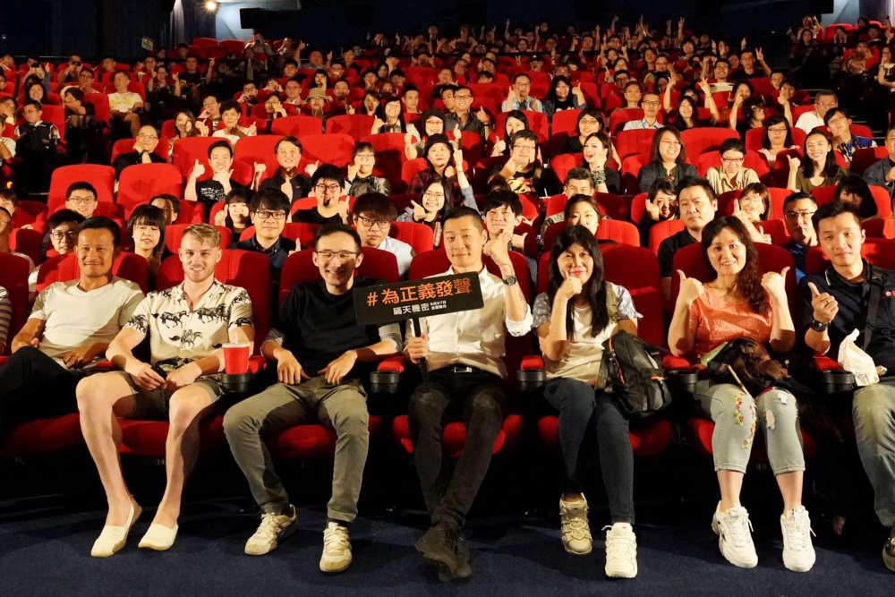 林昶佐出席《瞞天機密》首映會 力倡「為自己相信的事情發聲」