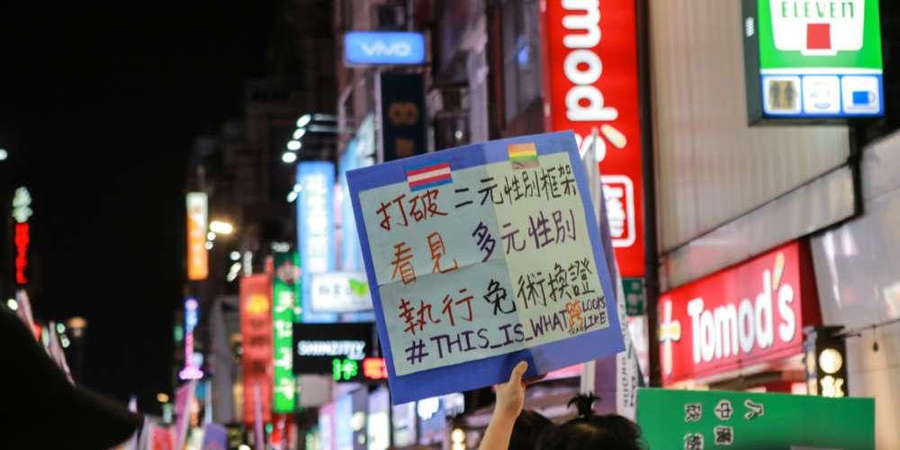 你知道上個月,有台灣第一次的跨性別遊行「看見跨性別」嗎?