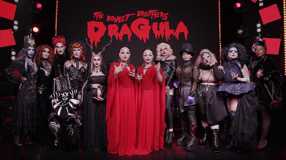 dragula on netflix group photo