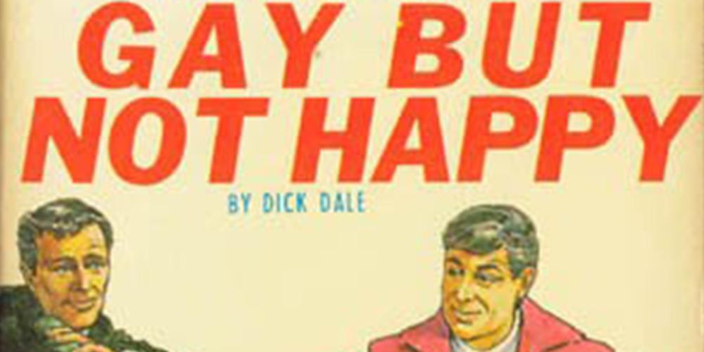 Ви повинні побачити ці безглузді ідіотські гей-романи