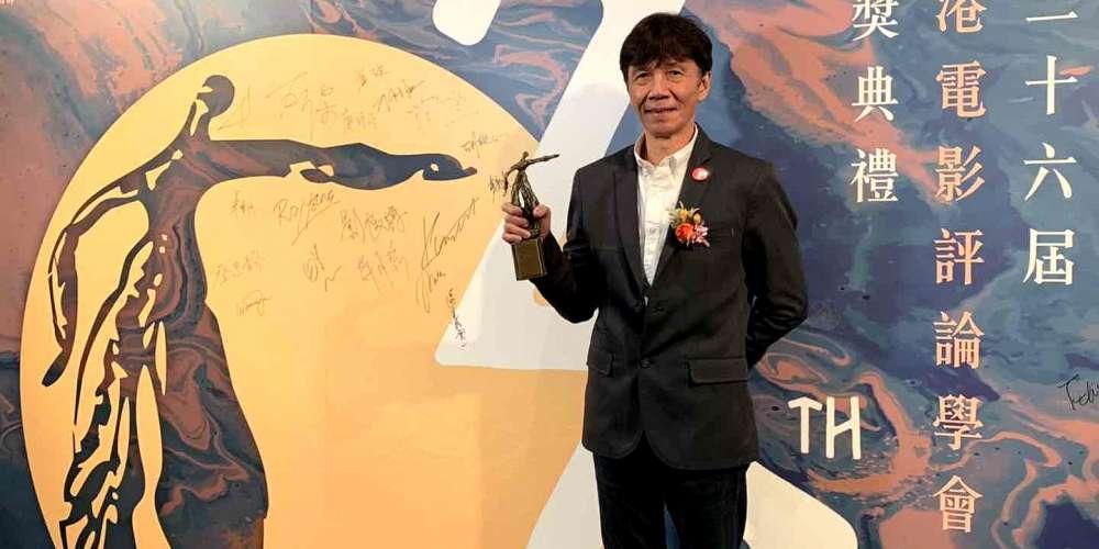 《叔‧叔》獲香港電影評論學會大獎 太保無懼疫情奔港領首座影帝