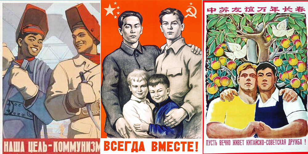 Are These Communist Propaganda Posters or a Gay Couple's Vacation Pics?