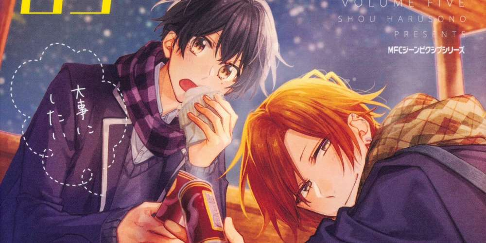 7 Gay Manga Titles We'd Love to See Get an Anime Adaptation