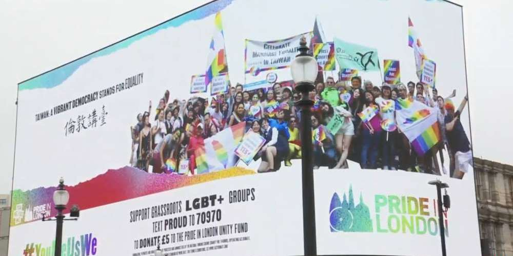 世界同志驕傲月 倫敦街頭現「民主臺灣挺平權」
