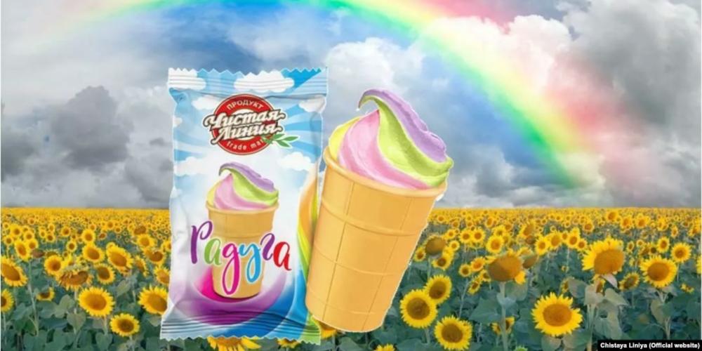 """Sorvete arco-íris da Rússia entra na mira da censura por """"propaganda gay"""""""